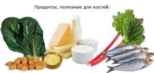 Продукты, полезные для костей