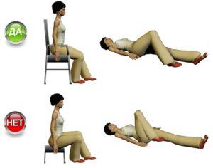 Можно ли сидеть при переломе шейки бедра