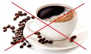 Чашка кофе вредна после перелома
