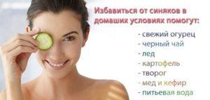 Народные средства при ушибе носа